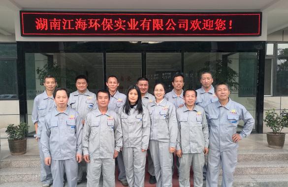 关于江海-湖南江海 食品级氯化铵、工业级氯化铵