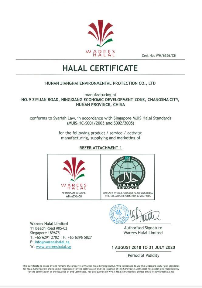 东南亚 halal认证