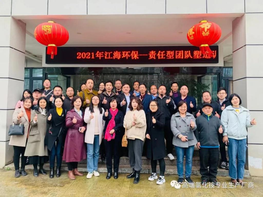 细节决定成败 责任铸就辉煌-湖南江海环保实业有限公司