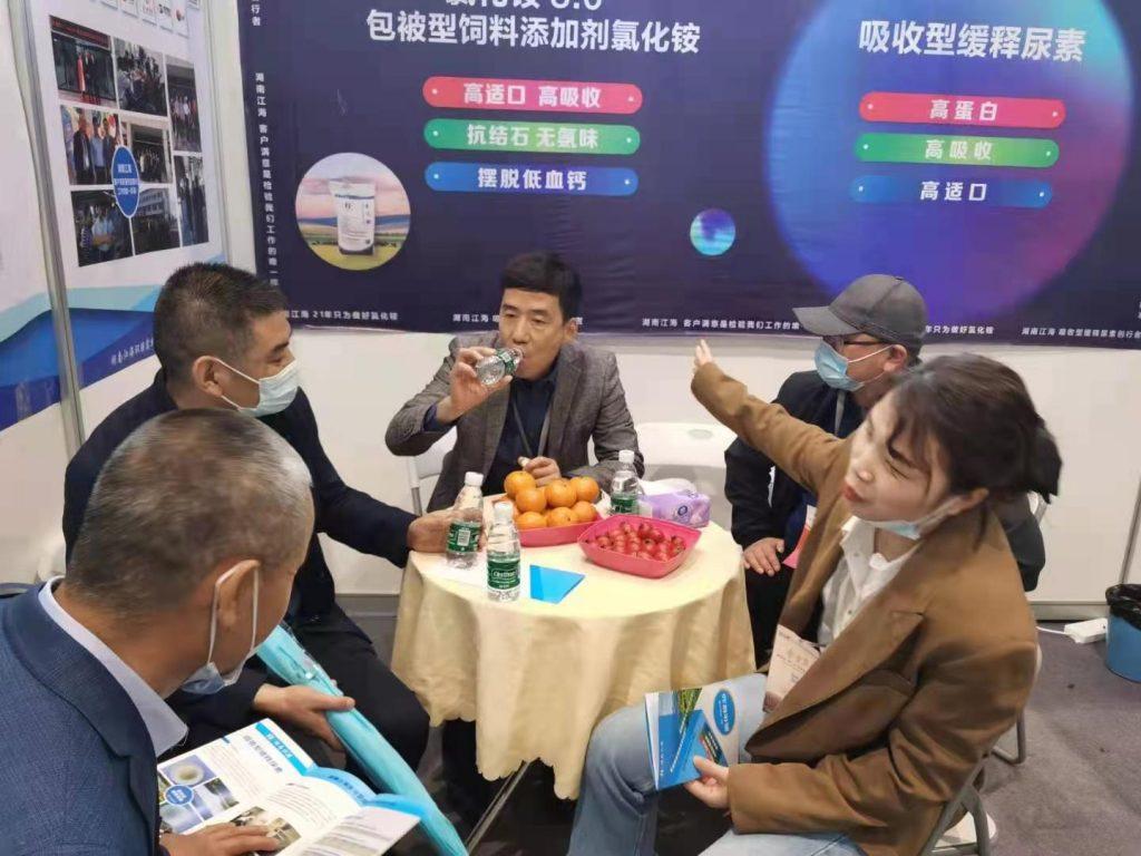 现场直击|湖南江海携新产品亮相2021中国饲料工业-湖南江海 食品级氯化铵、工业级氯化铵