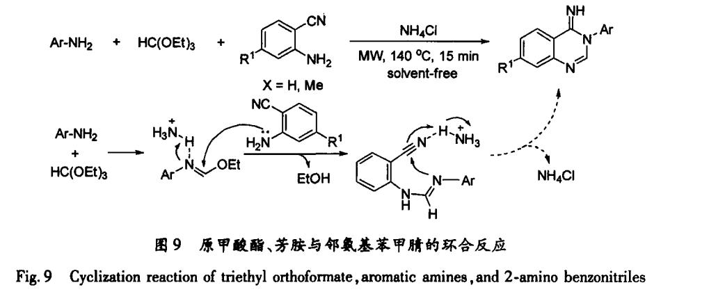 氯化铵在有机合成中的催化应用-湖南江海环保实业有限公司